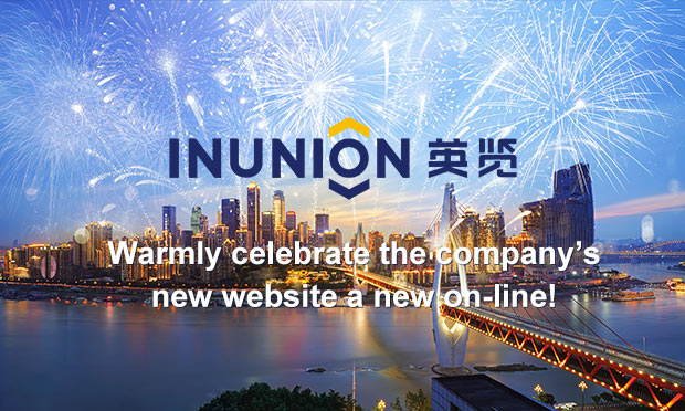 Warmly celebrate the company's new website a new on-line!
